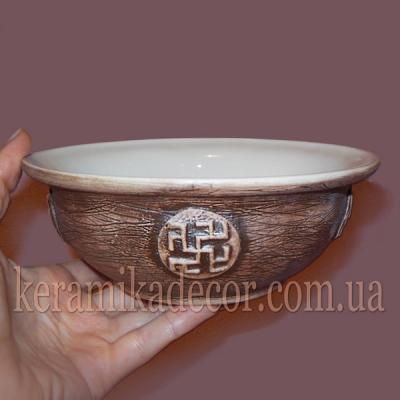 Керамическая глазурованная тарелка c трипольскими и славянскими символами купить для подарка, для дома