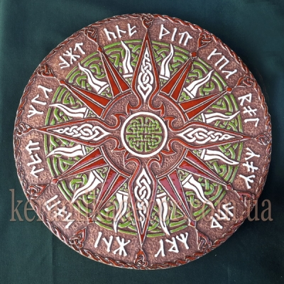 Красивое керамическое панно-диск со Славянскими рунами купить на подарок в дом, в офис, на террасу