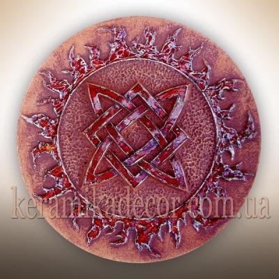 Керамическая тарелка Звезда Лады купить Украна