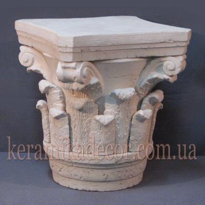 Керамическая капитель коринфская для колонны 220мм (шамот) купить Украина