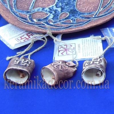 Керамический колокольчик купить Украина