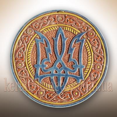 """Керамическя тарелка-диск """"Трезуб"""" купить для подарка, в дом, в офис Киев Украина"""