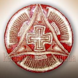 "Декоративная тарелка ""Крест Всемирья"" tgz\s-19"