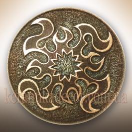 Керамическая тарелка с золотым символом купить Киев